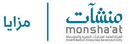 Monshaat Logo